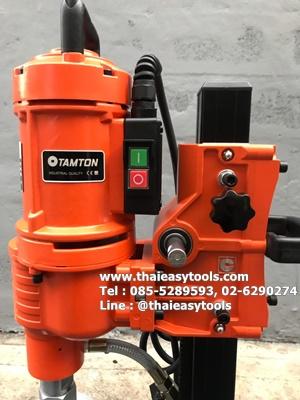 Coring Machine TAMTON - ทำจากอลูมิเนียมอัลลอย