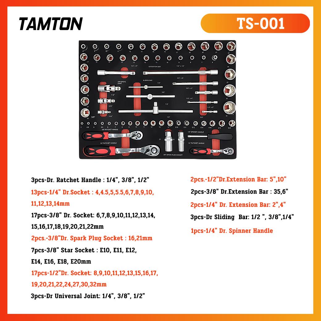 ชั้นที่1 TS001