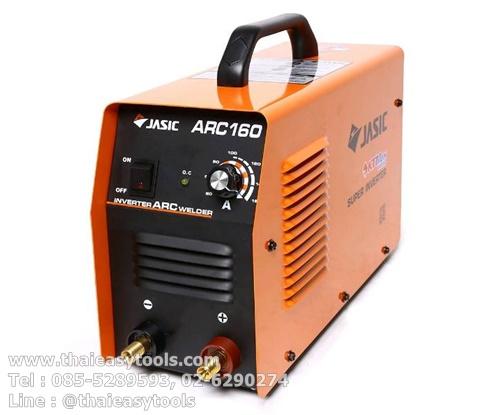 ตู้เชื่อม JASIC รุ่น ARC160
