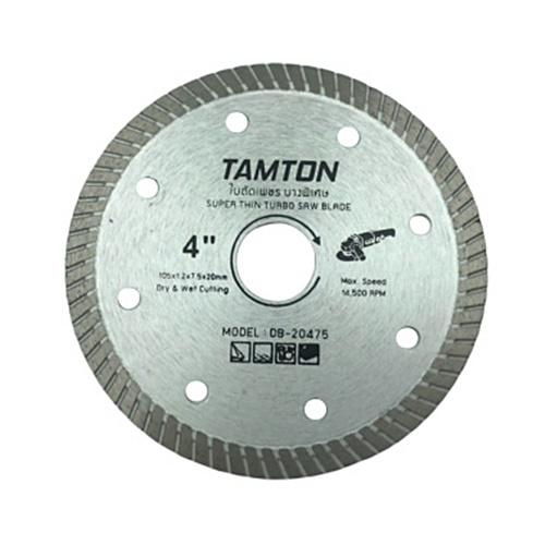 ใบตัดกระเบื้อง Turbo 4 นิ้ว TAMTON - บางพิเศษ 1.2 mm