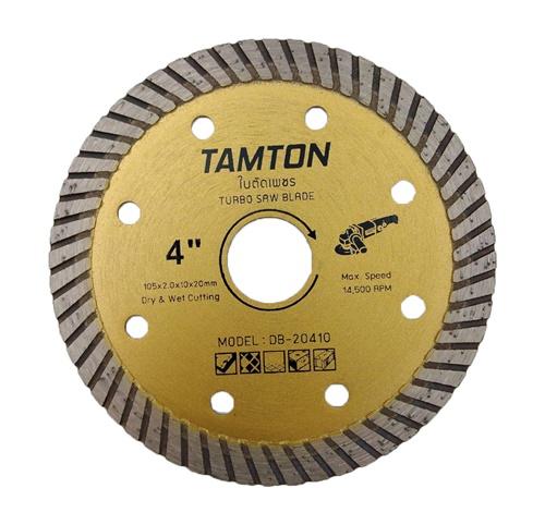 ใบตัดปูน Turbo 4 นิ้ว TAMTON -2in1